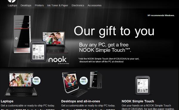 米HPがパソコン購入者に電子書籍リーダーNOOKを無料プレゼント
