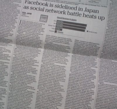 Japan Timesに英文記事を書きました