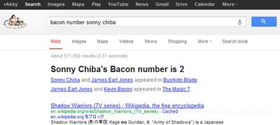 Googleの特殊検索にケビン・ベーコン数が登場