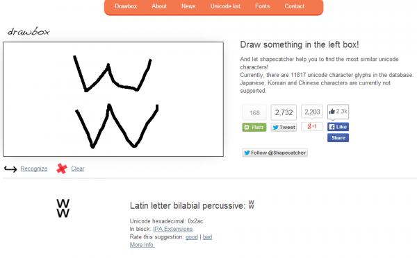 wが二つ重なった文字「ʬ」がバイラビアル・パーカッシブだと調べる方法