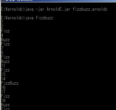 arnoldc-fizzbuzz