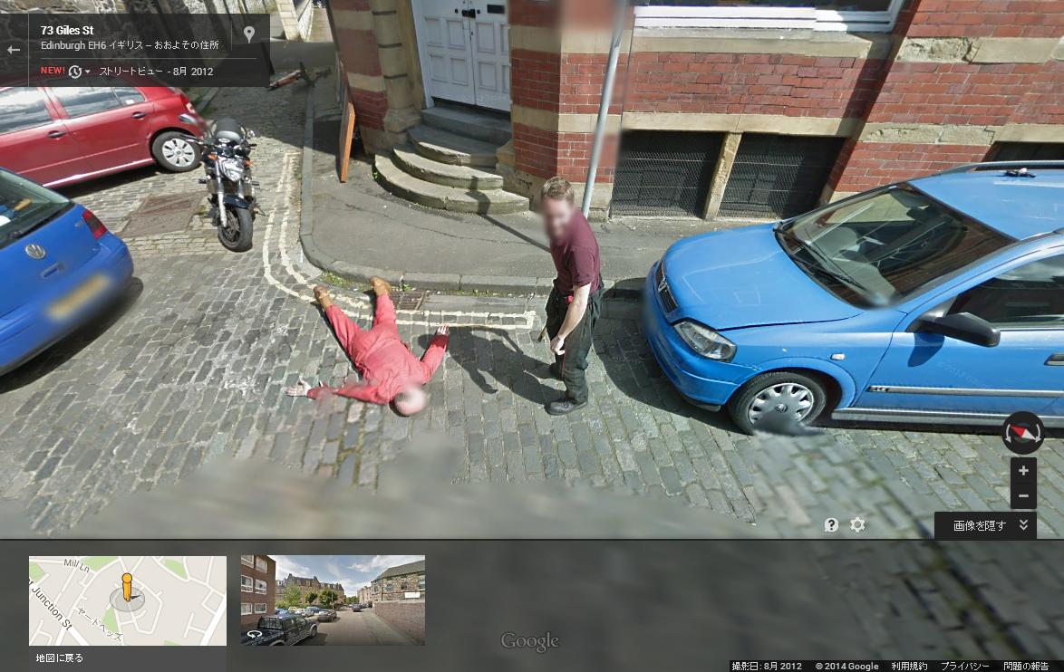 ストリート google ビュー マップ