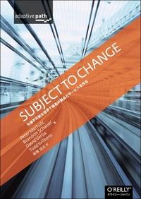 書評: Subject to Change 予測不可能な世界で最高の製品とサービスを作る