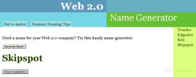Web2.0 Domain Name Generator(Web2.0っぽいドメイン名ジェネレータ)