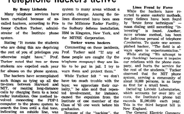「ハッカー」という単語の初出は1963年
