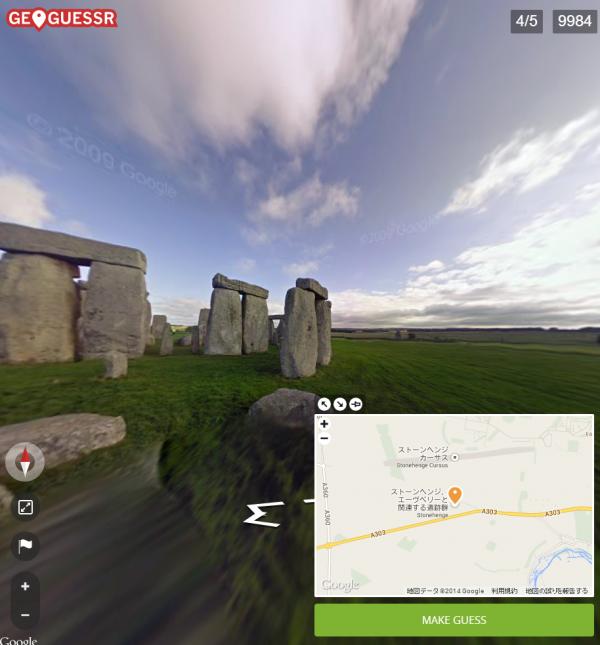 geoguessr-stonehenge