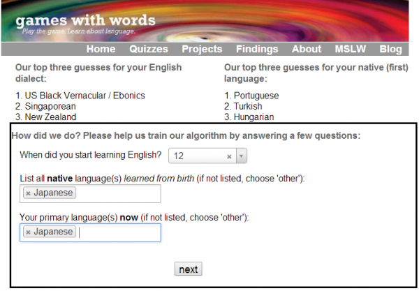 which-english-akky-result
