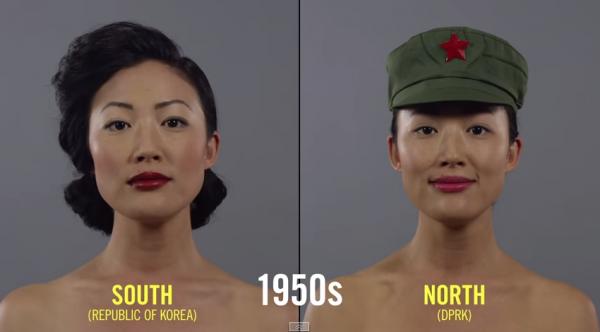 korean-beauty-1950s