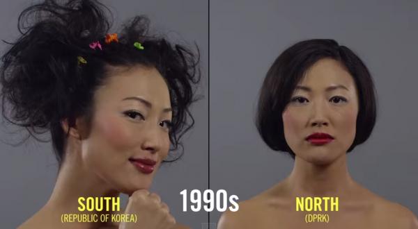 korean-beauty-1990s