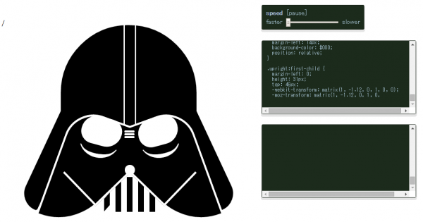 darth-vadar-web-building