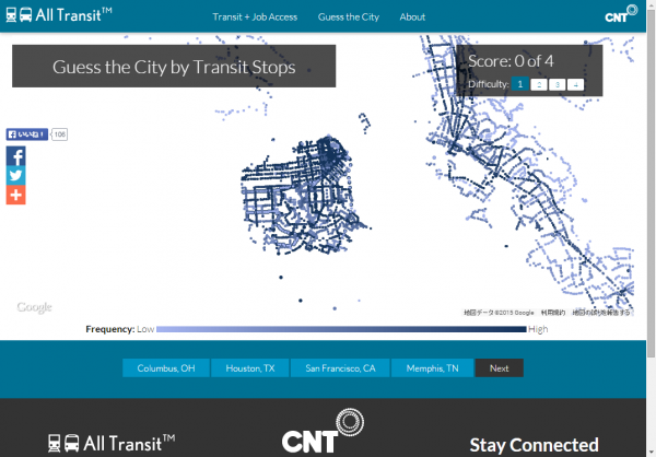 guess-the-city-by-transit-stops-san-francisco