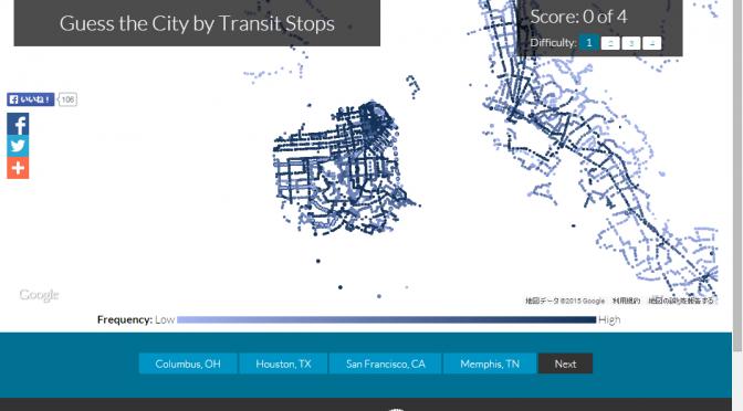 公共交通機関の停車地からアメリカの都市を当てるクイズゲーム Guess the City by Transit Stops