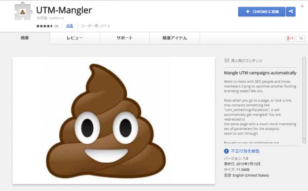 utm-manager-icon