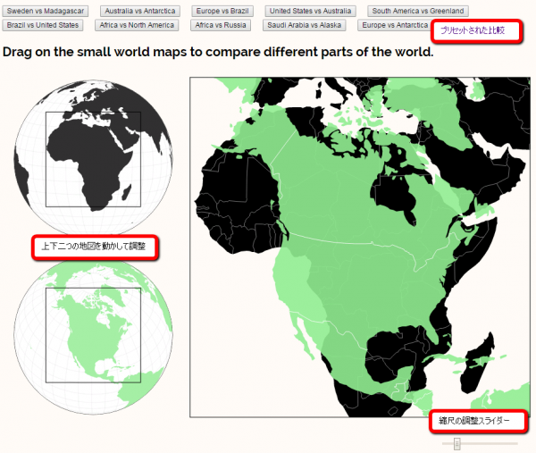 compare-countries-on-globe-tool