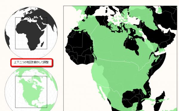 任意の二つの国の大きさ比較をブラウザ上でできる Which is bigger: Africa or North America
