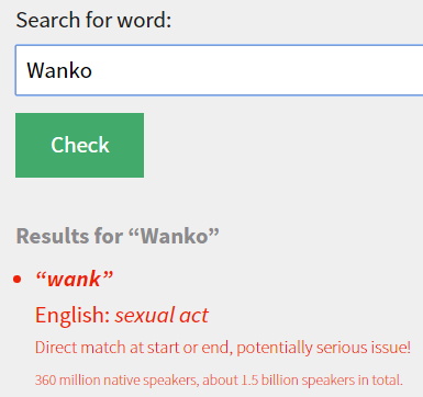 wordsafety-wanko