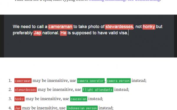 Alex – 政治的に正しくない英単語の利用をチェックできるツール