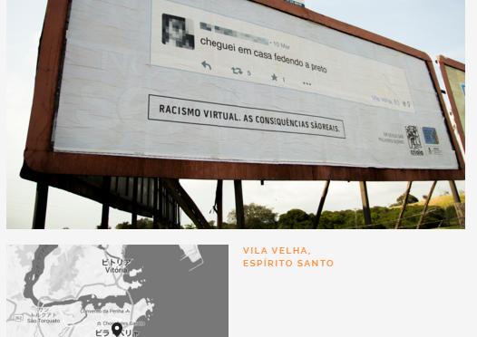 ツイッター上の人種差別発言を実世界の大看板でリツイートするブラジルのキャンペーン