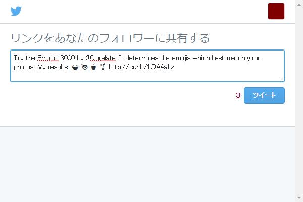 emojini-tweet