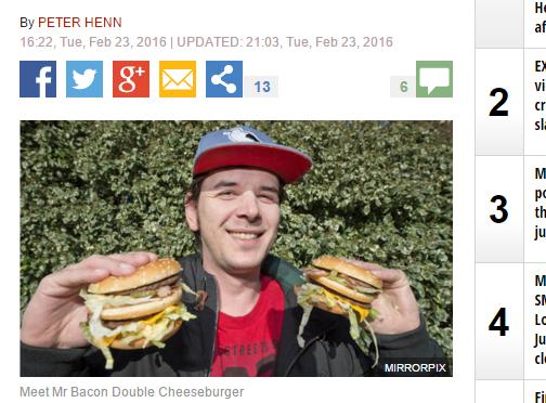 ダブル・ベーコン・チーズバーガーに改名した男