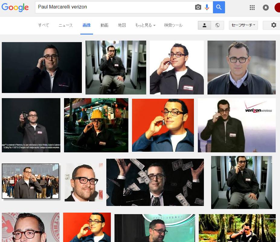 paul-marcarelli-verizon-google-image-search