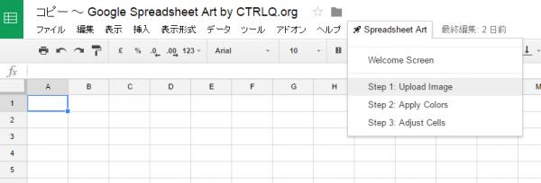 google-spreadsheet-art-1