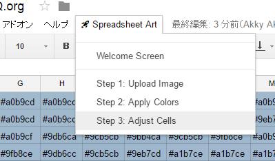 google-spreadsheet-art-6