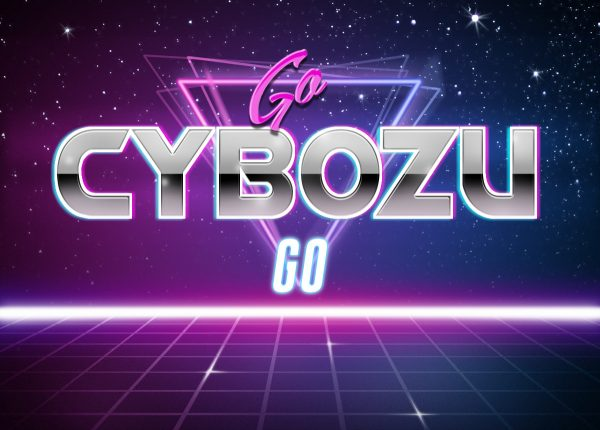 retro-wave-go-cybozu-go