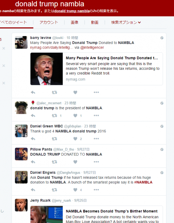 donald-trump-nambla-twitter-search