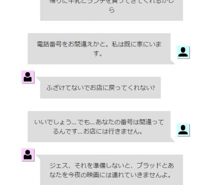 ブログでチャット風の会話を表示するCSS
