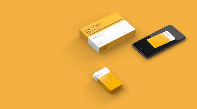 Zmartfone Blocker – スマホ中毒を抑えるパッチ