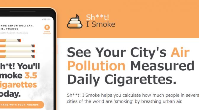 Sh**t! I Smoke – 大気汚染をタバコの本数で表すスマートフォンアプリ