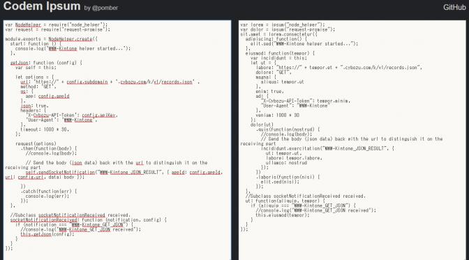Codem Ipsum – ソースコードを Loren Ipsum化