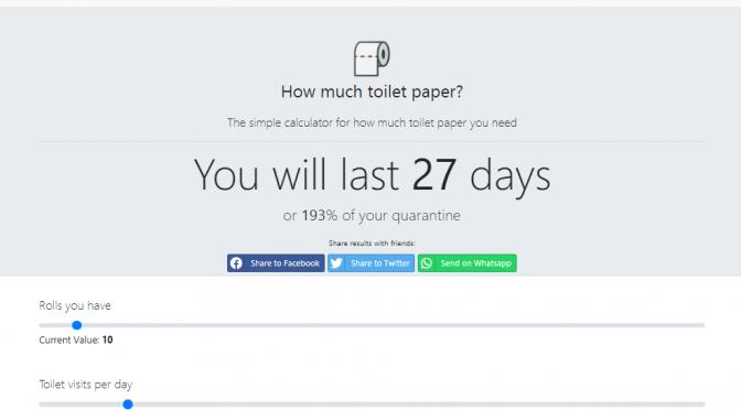 あなたのトイレットペーパーがいつまで持つか計算してくれるサイト