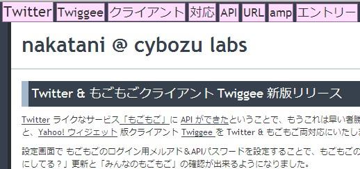 keywordclouder.jpg