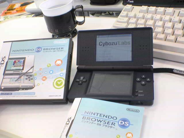 鶴岡さんに借りた Nintendo DS Lite