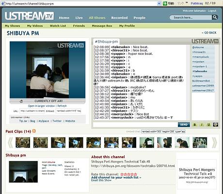 Shibuya Perl Mongers Technical Talk #8 - ustream.tv