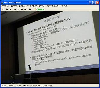 vlc_lc2007.jpg