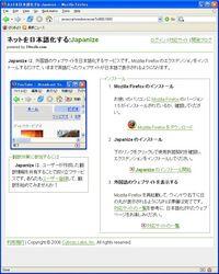 画面イメージ