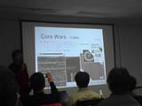 binary6corewars.jpg
