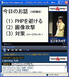 Lightning Talk  ≫総受講時間:56分47秒 /350kbps