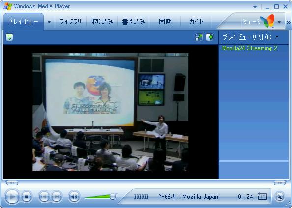 OceanGrid + Windows Media Player ベルサール九段 日本語音声