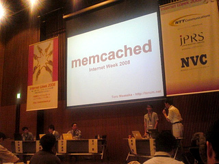 3)パネルディスカッション「memcached」